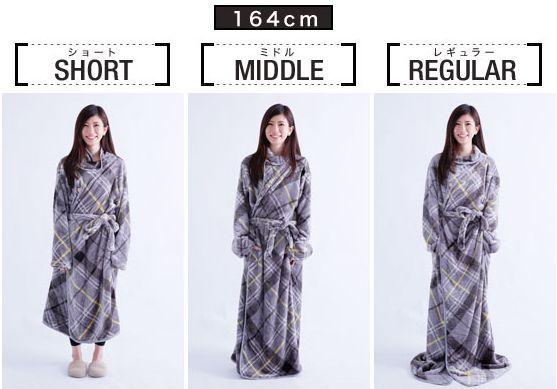 身長164cm レギュラー丈 着る毛布