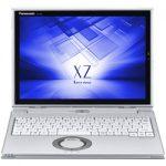 頑丈で軽いノートパソコンでおすすめなのはPanasonic XZシリーズ