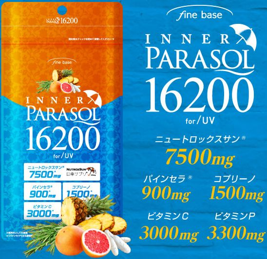 INNER PARASOL 16200 for UV