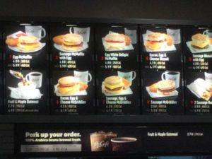 グアムのマクドナルド朝食メニュー