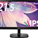 LG モニター ディスプレイ 22MP48HQ-P 21.5インチ/フルHD/IPS 非光沢/HDMI端子付/ブルーライト低減機能