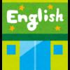英会話教室で働いた経験談