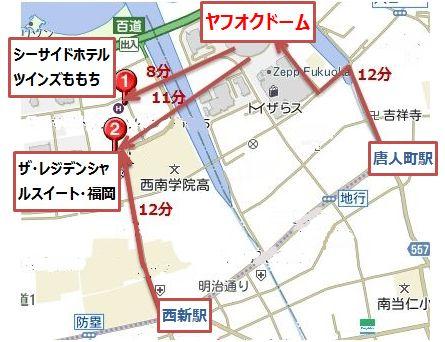 ヤフオクドーム周辺ホテル地図