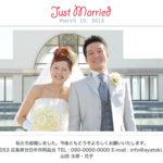 彼氏いない歴=年齢(35歳)女の婚活体験談