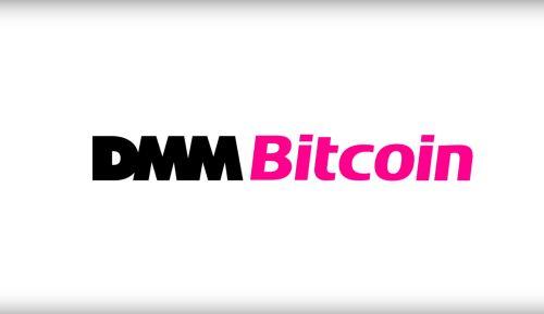 DMM Bitcoin テレビCM
