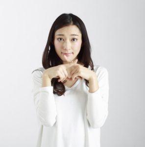 バツ2 離婚歴 女