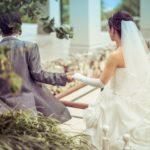 彼氏いない歴10年の女がマッチドットコムで結婚できた体験談