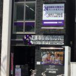 エニタイムフィットネス六本松店を写真付きで紹介します