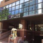 エニタイムフィットネス福岡赤坂店を写真付きで紹介します