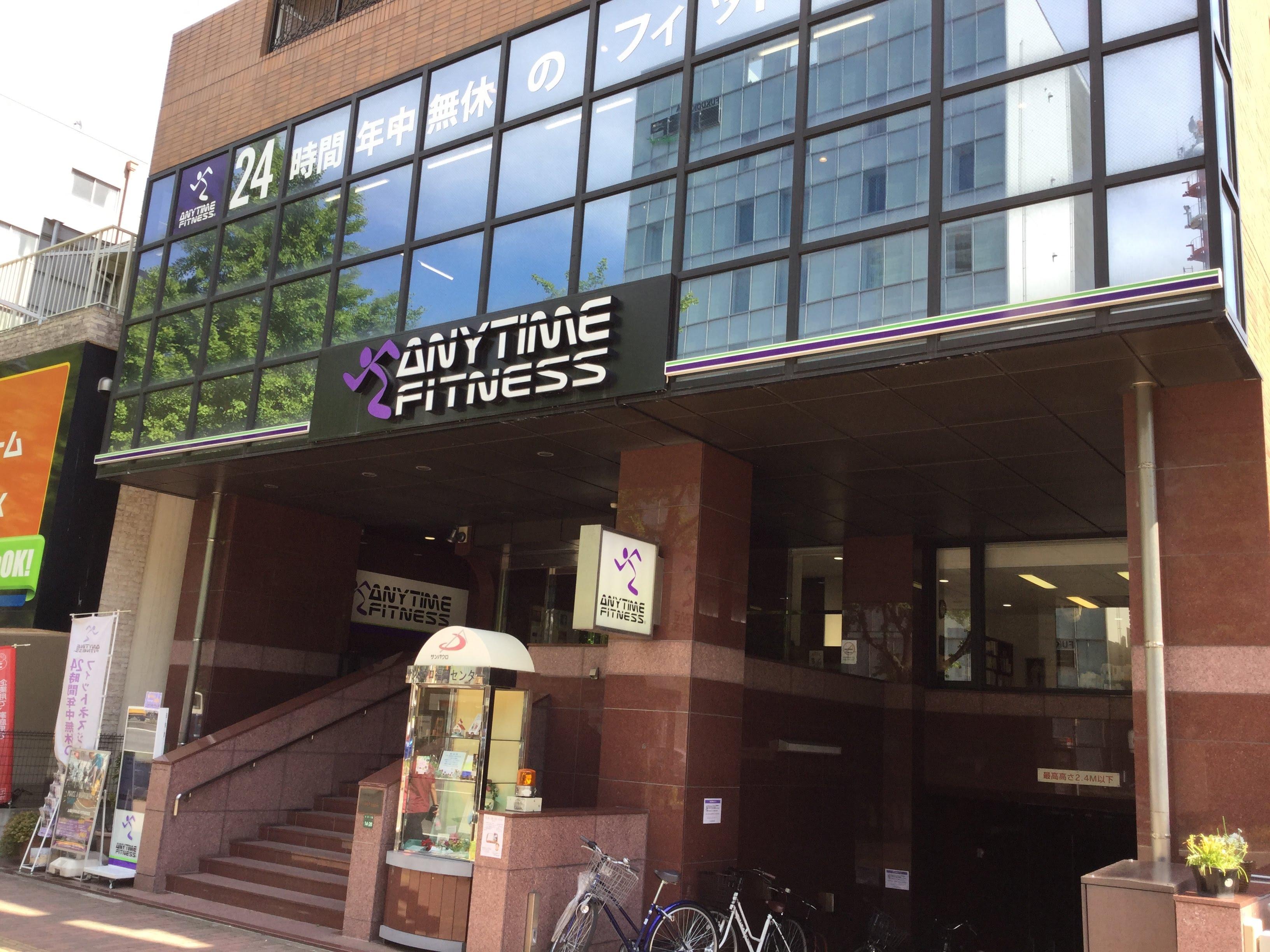 エニタイムフィットネス 福岡赤坂店