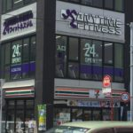 エニタイムフィットネス藤崎店を写真付きで紹介します