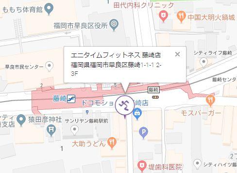 エニタイムフィットネス 藤崎 地図
