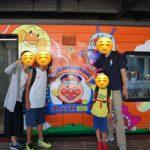 四国旅行1日目(アンパンマン列車、こんぴらさん)