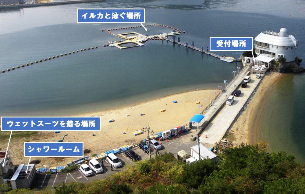 日本ドルフィンセンター 見取り図