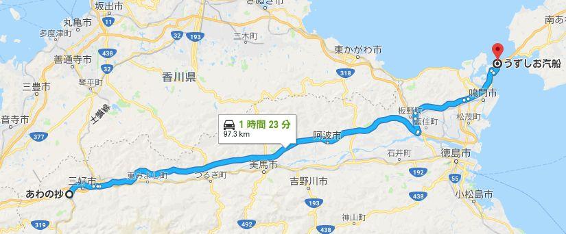 徳島県三好市までの移動地図