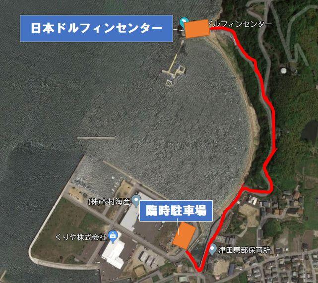 日本ドルフィンセンター 駐車場