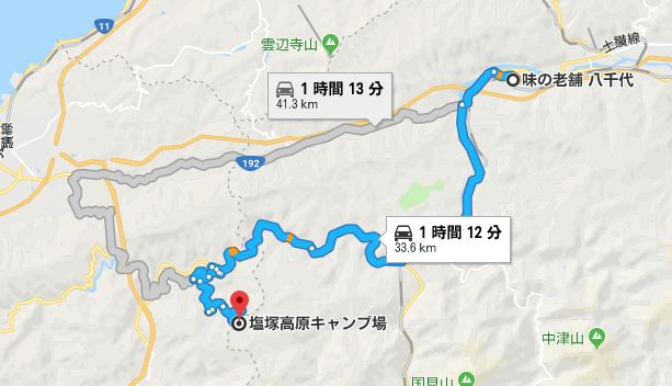 塩塚高原キャンプ場までの地図