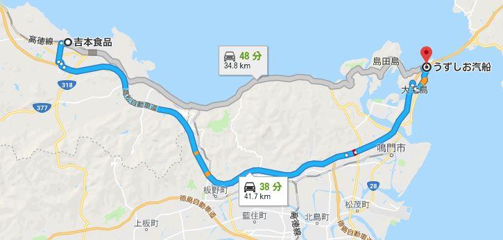 吉本食品から渦潮までの地図