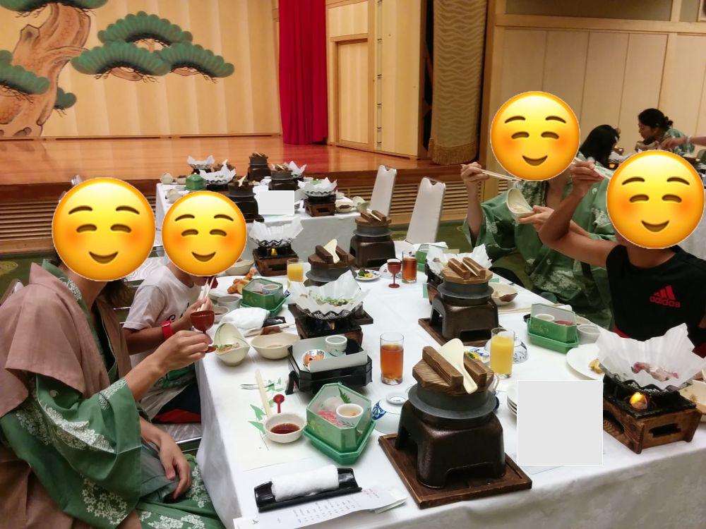 琴参閣 夕食