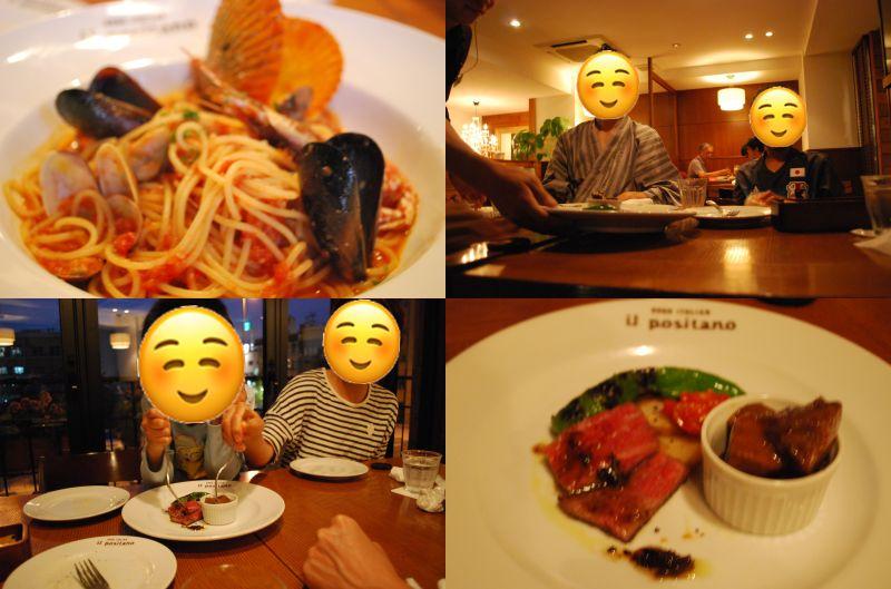 イル・ポジターノ 夕食