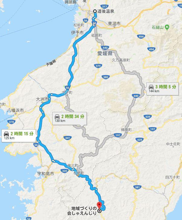 道後温泉 ルートマップ