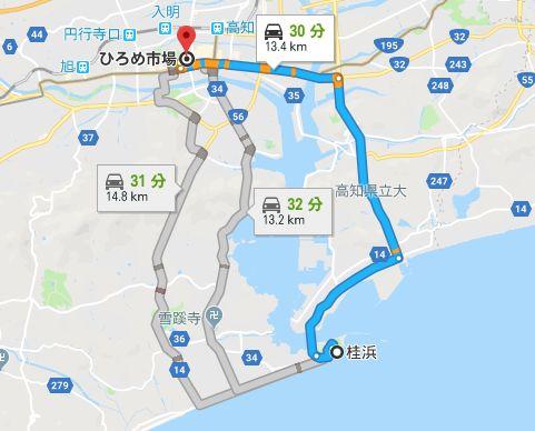 ひろめ市場 桂浜 地図