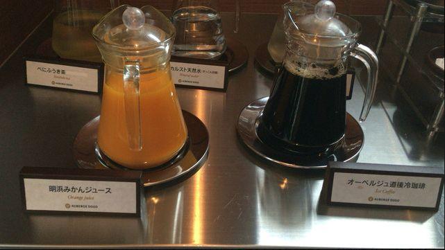 オーベルジュ道後 ジュース コーヒー 無料