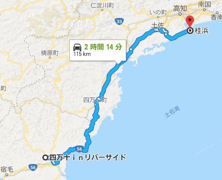 桂浜 四万十市 地図