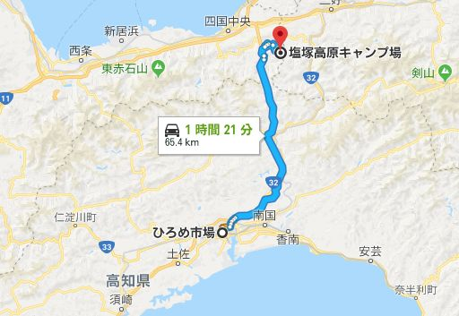 塩塚高原キャンプ場 ひろめ市場 地図