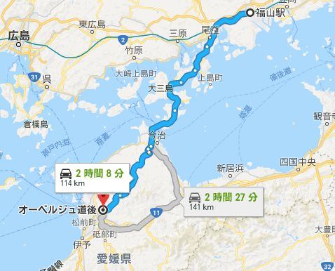 道後温泉から福山駅までのルート