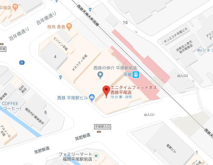 エニタイムフィットネス西鉄平尾店 地図